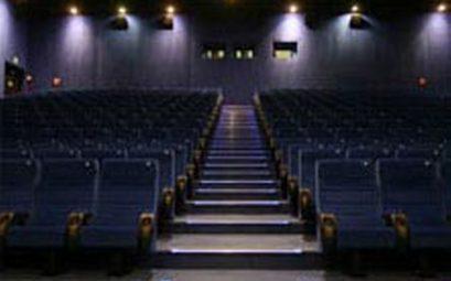 Cinema starplex sondrio
